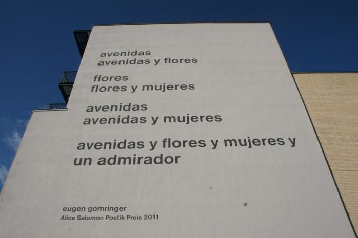 avenidas y flores
