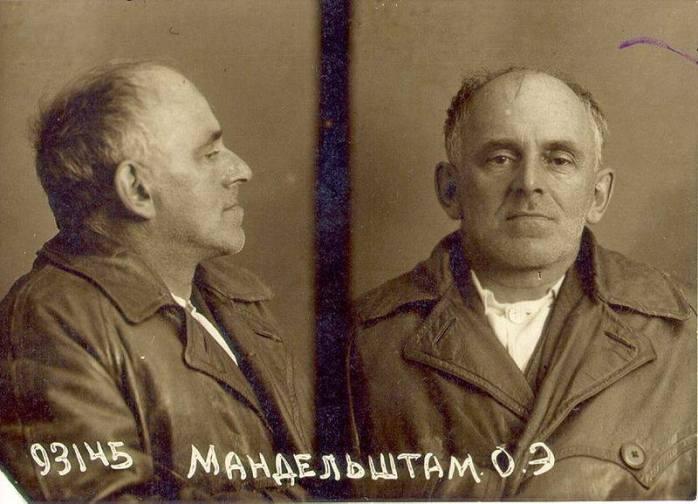 Häftling Mandelstam